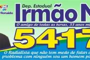 10646833_571729719616448_7584834258795258068_n